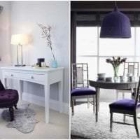 сочетание сиреневого цвета в декоре гостиной картинка