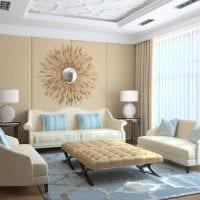 оригинальный интерьер гостиной в голубом цвете картинка