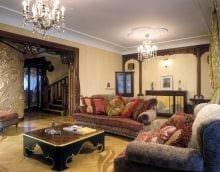 необычный интерьер гостиной в стиле модерн картинка