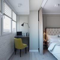 светлый стиль спальни и гостиной в одной комнате фото