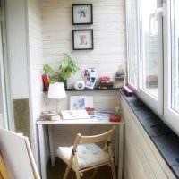 вариант современного стиля маленького балкона картинка