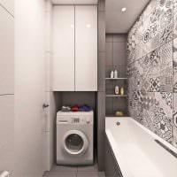 идея современного дизайна ванной комнаты 4 кв.м картинка