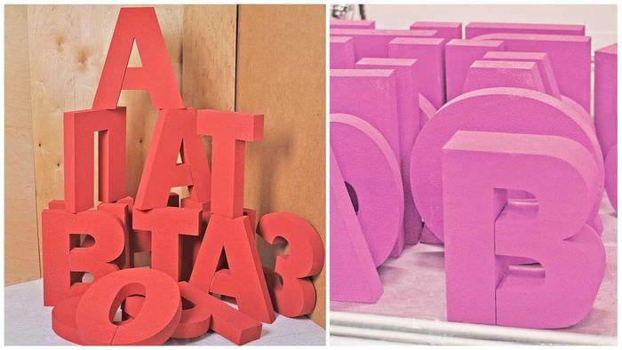 вариант применения декоративных букв в стиле помещения