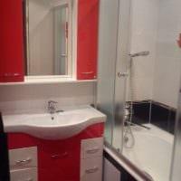 пример необычного стиля ванной комнаты 5 кв.м картинка