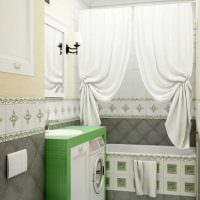 идея красивого дизайна ванной 2.5 кв.м фото