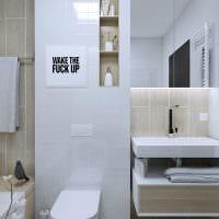 вариант светлого дизайна ванной комнаты в бежевом цвете картинка