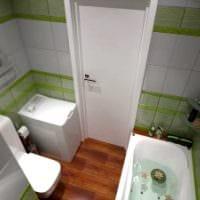 вариант красивого дизайна ванной 2.5 кв.м картинка