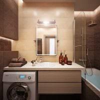 пример яркого стиля ванной комнаты в бежевом цвете фото