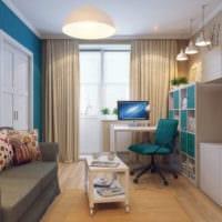 дизайн гостиной 18 квадратных метров в маленькой квартире