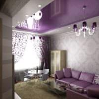 дизайн гостиной 18 кв фиолетовый
