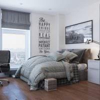 вариант яркого дизайна спальной комнаты для молодого человека фото