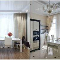 пример применения современных штор в необычном интерьере квартире фото