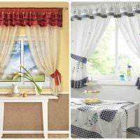 вариант применения современных штор в светлом декоре квартире фото