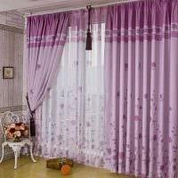 пример использования современных штор в красивом интерьере комнате картинка