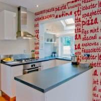 планировка и дизайн малогабаритной кухни