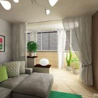 совмещение зала с балконом