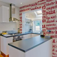кухня с балконом дизайн