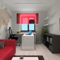 кабинет спальня фото дизайна