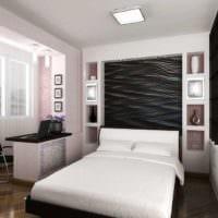 спальня кабинет фото дизайн