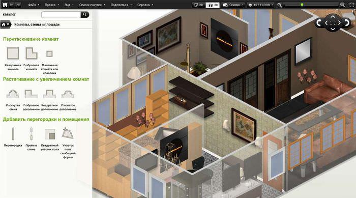 дизайн интерьера 3д онлайн