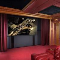 дизайн домашнего кинотеатра идеи оформления