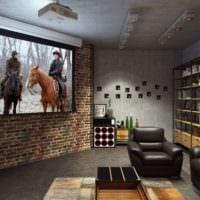 дизайн домашнего кинотеатра оформление