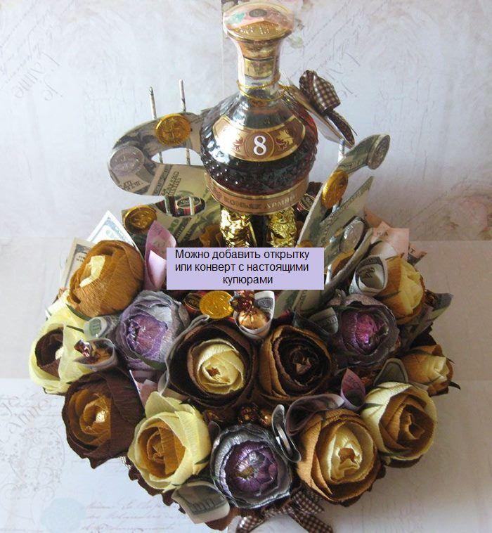 Оформленная в подарок бутылка коньяка с букетом конфет