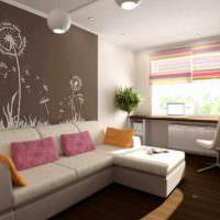 пример яркого стиля гостиной 20 метров картинка