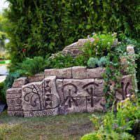 Клумба с иероглифами в дизайне сада