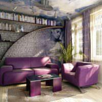 Лавандовая мебель в гостиной с кирпичной стеной