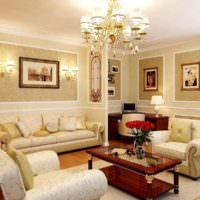 Освещение в современной гостиной классического стиля