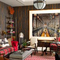 Гостиная в стиле эклектики с коричневыми стенами