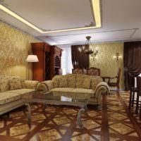 Два больших дивана в гостиной комнате
