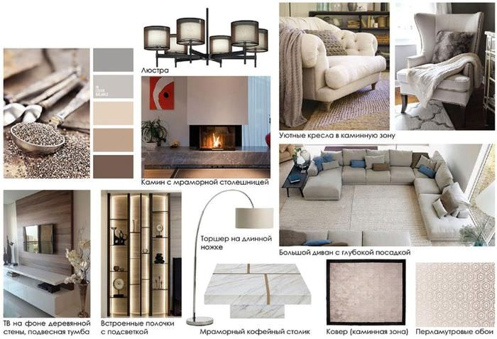 Дизайн коллаж интерьера гостиной комнаты