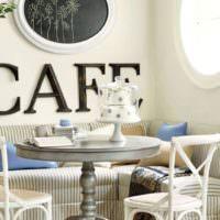 Дизайн обеденной зоны в ретро стиле