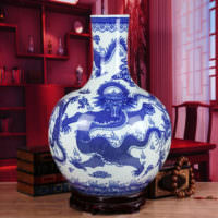 Большая ваза с изображением дракона