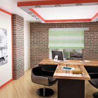 Дизайн рабочего кабинета руководителя отдела сбыта