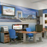 Фотообои с изображением центрального офиса фирмы