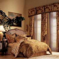 Шикарная спальня с плотными шторами