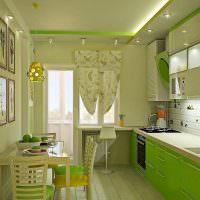 Двухуровневый потолок в современной кухне