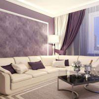 Кремовый диван угловой конфигурации