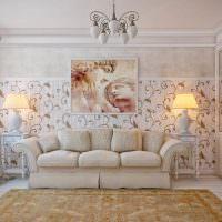 Светильники на тумбочках по бокам гостевого дивана