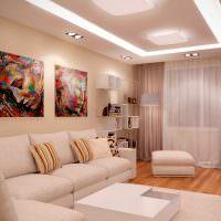 Дизайн гостиной с двухъярусным потолком
