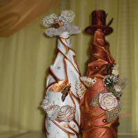 Декор свадебного шампанского для жениха и невесты