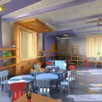 Дизайн комнаты в детском саду
