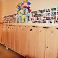 Выставка фотографий детей и их родителей