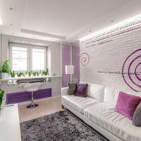 Фиолетовый цвет в дизайне жилой комнаты