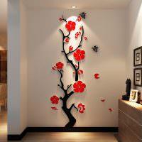 Классное дерево на стене прихожей
