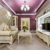 Фиолетовый потолок со светодиодной подсветкой