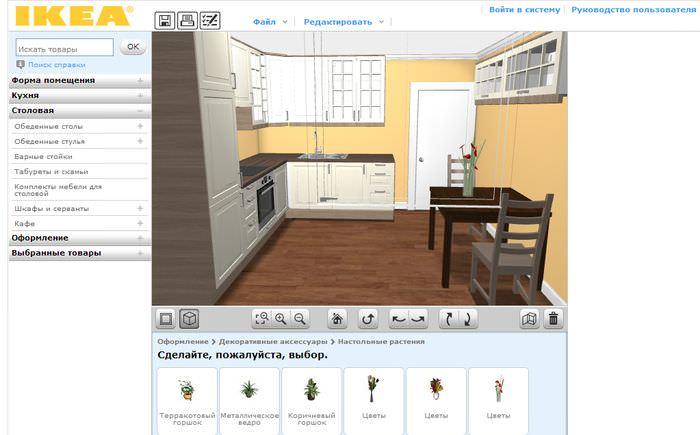 Скрин рабочего окна программы IKEA Home Planner